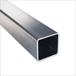 square-hollow-section-steel-supplier